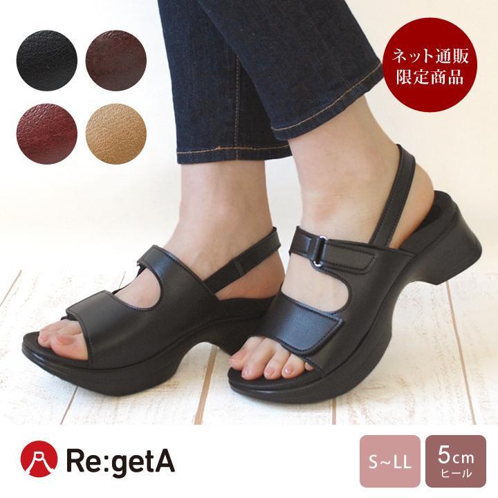 リゲッタ Re:getA 3200 お試し版バックベルトサンダル オフィスサンダル 日本製 歩きやすい 履きやすい|altolibro|02