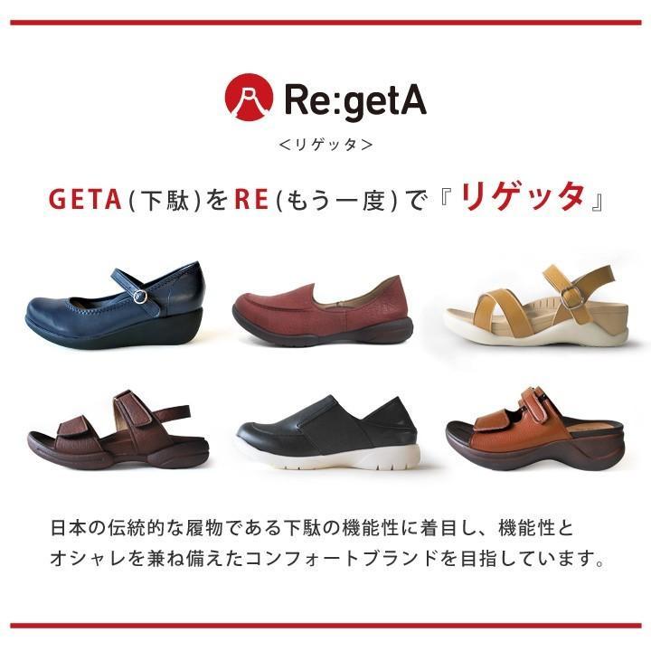 リゲッタ Re:getA 3200 お試し版バックベルトサンダル オフィスサンダル 日本製 歩きやすい 履きやすい|altolibro|04