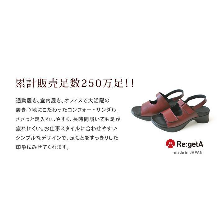 リゲッタ Re:getA 3200 お試し版バックベルトサンダル オフィスサンダル 日本製 歩きやすい 履きやすい|altolibro|05