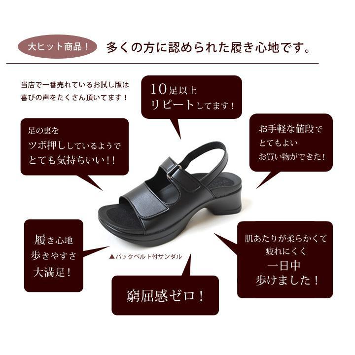 リゲッタ Re:getA 3200 お試し版バックベルトサンダル オフィスサンダル 日本製 歩きやすい 履きやすい|altolibro|06