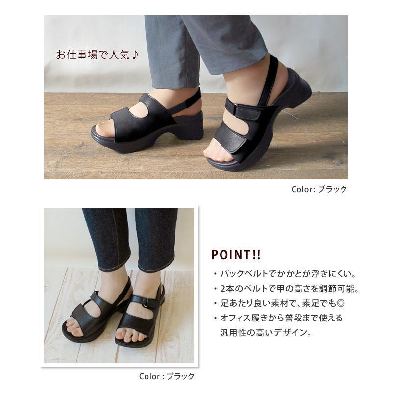 リゲッタ Re:getA 3200 お試し版バックベルトサンダル オフィスサンダル 日本製 歩きやすい 履きやすい|altolibro|07