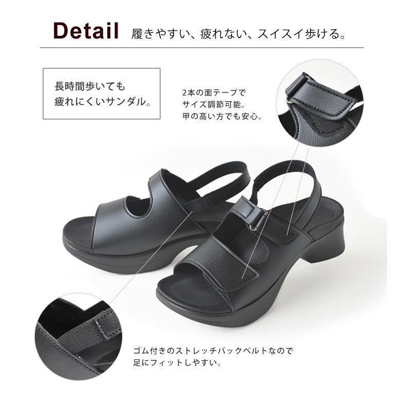 リゲッタ Re:getA 3200 お試し版バックベルトサンダル オフィスサンダル 日本製 歩きやすい 履きやすい|altolibro|08