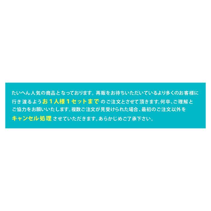●リゲッタ・リゲッタカヌー福袋● 3足6,980円!訳あり福袋 -レディース- ※同梱不可 ※返品不可 RegettaCanoe Re:getA altolibro 13