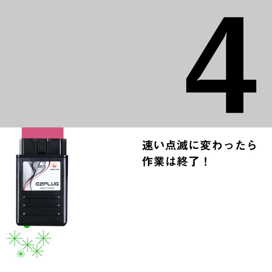 アウディ A6(F2) A7(F2) A8(F8) Q8(F1) TVキャンセラー MMI (Audi テレビキャンセラー テレビキット) E2PLUG Type03|altporte|14