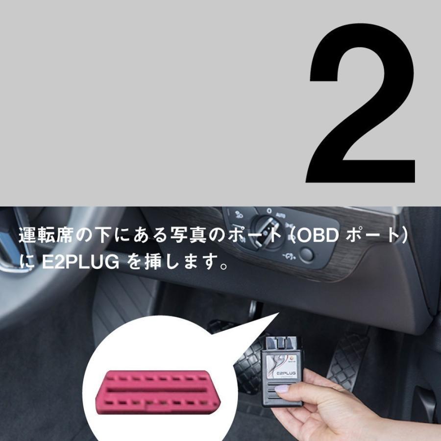 アウディ e-tron Sportback 型式:GE TVキャンセラー MMI (Audi 電気自動車 EV イートロン スポーツバック テレビキャンセラー テレビキット) E2PLUG Type03|altporte|12