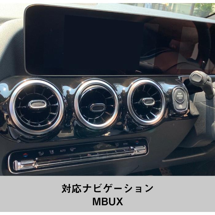 ベンツ GLBクラス 型式:X247 TVキャンセラー MBUX (Mercedes-Benz メルセデス テレビキャンセラー テレビキット) E2TV Type03 altporte 04
