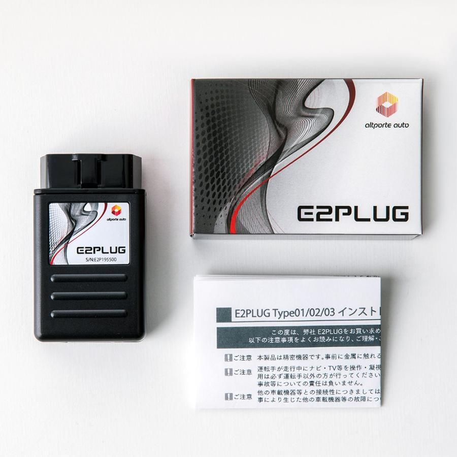 アウディ A1 型式:GB TVキャンセラー MMI (Audi テレビキャンセラー テレビキット) E2PLUG Type03|altporte|02