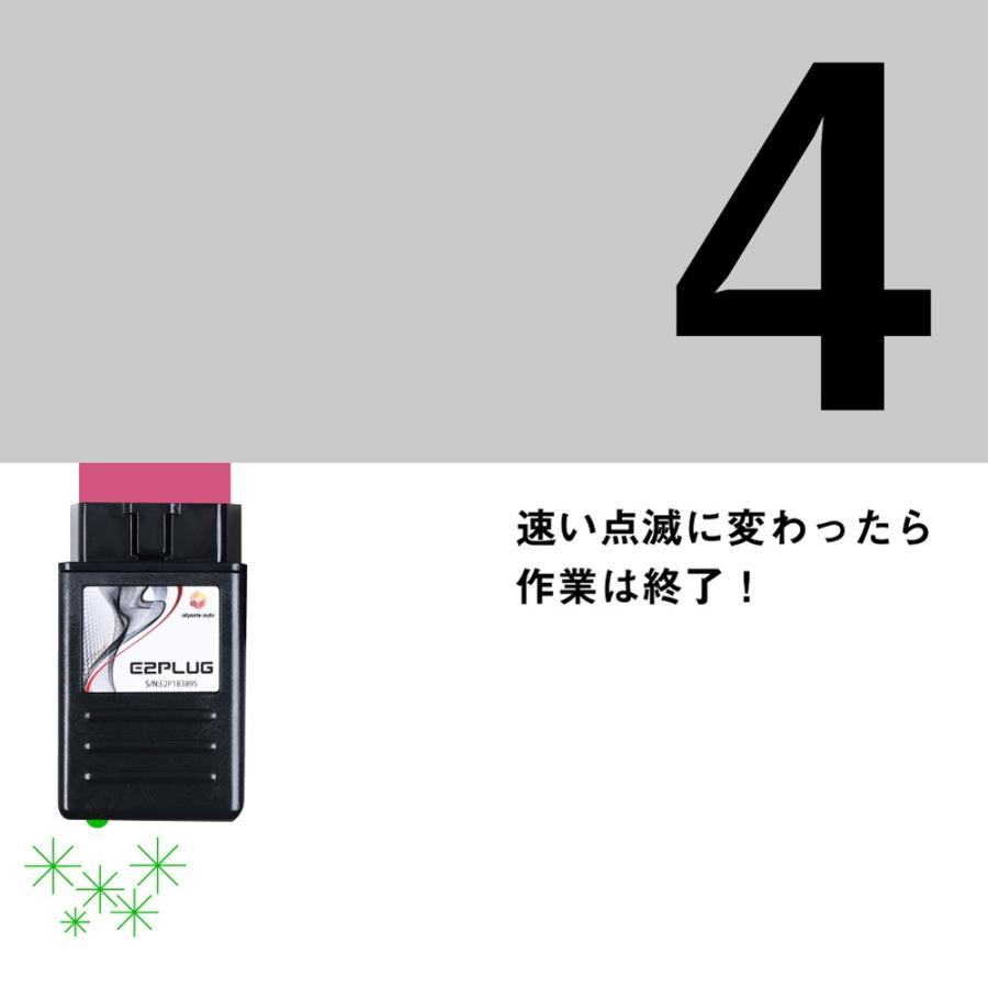 アウディ A1 型式:GB TVキャンセラー MMI (Audi テレビキャンセラー テレビキット) E2PLUG Type03|altporte|14