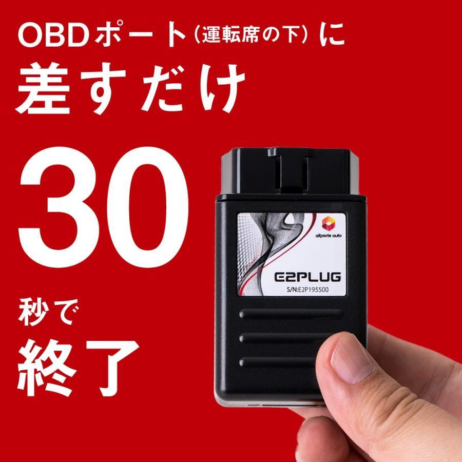 アウディ A1 型式:GB TVキャンセラー MMI (Audi テレビキャンセラー テレビキット) E2PLUG Type03|altporte|03