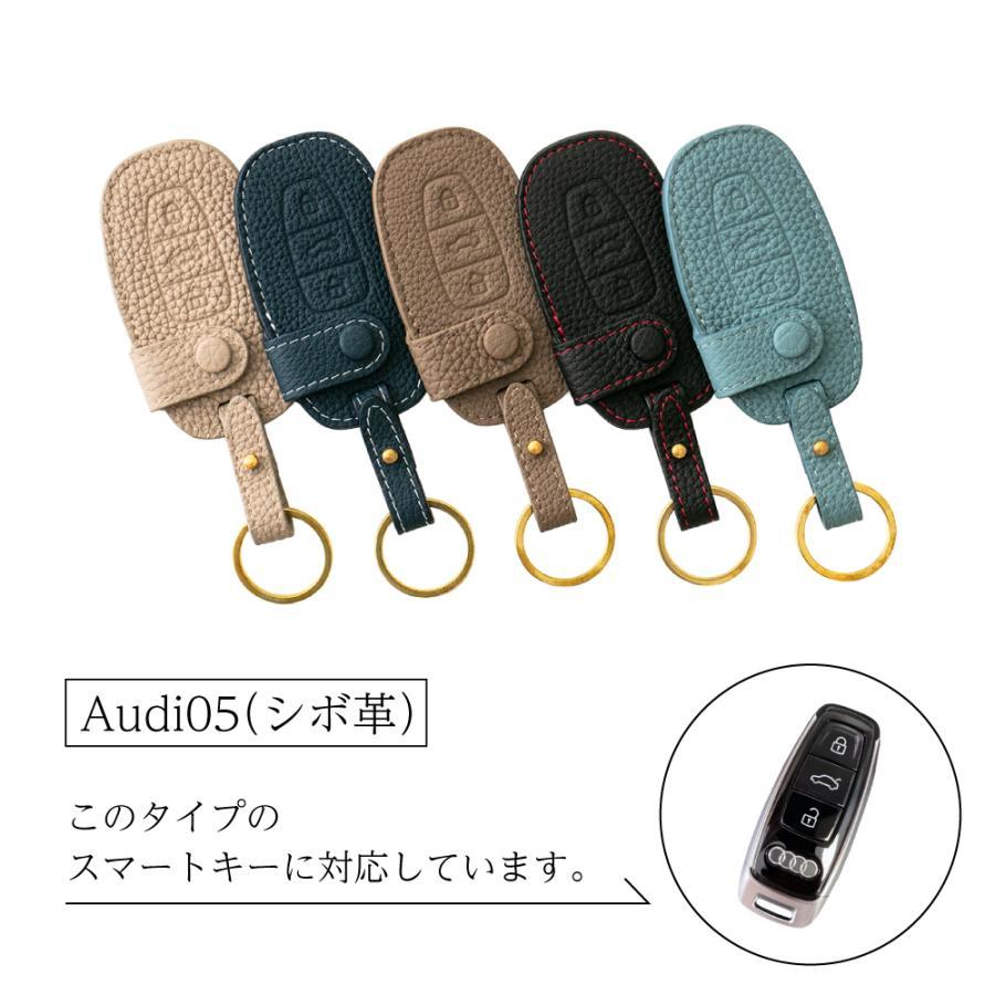 (ギフト可) アウディ Audi キーケース キーカバー PERINGERレザー シボ革 ヤギ皮革 Audi05|altporte|05