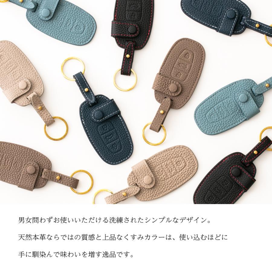(ギフト可) アウディ Audi キーケース キーカバー PERINGERレザー シボ革 ヤギ皮革 Audi05|altporte|09