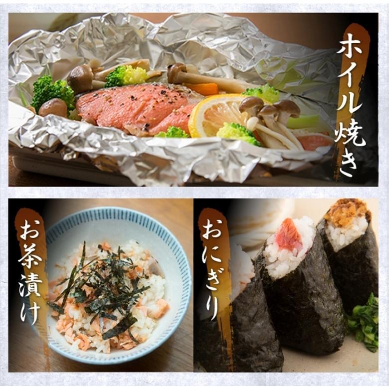 紅鮭 鮭 切り身 送料無料 鮭 シャケ 紅ジャケ 塩鮭 甘口 1kg 12切〜22切 500g 2パックセット 魚介類、海産物 焼き魚|alumart|04