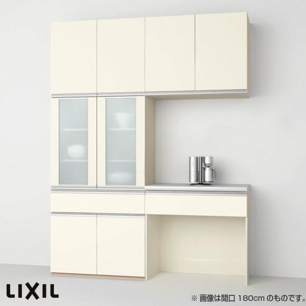 食器棚 キッチン収納 リクシル/LIXIL アレスタ 収納ユニット 壁付型 カップボード+カウンタープラン 1段引出し付 開き扉+マルチスペース S3005 S3005 グループ3