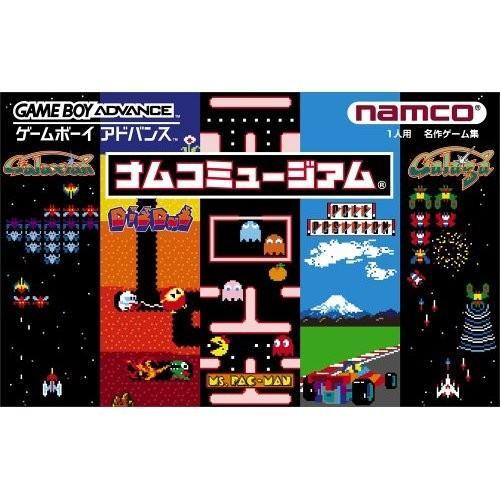 ナムコミュージアム(GBA) ナムコ (分類:ゲームボーイ アドバンス ソフト)