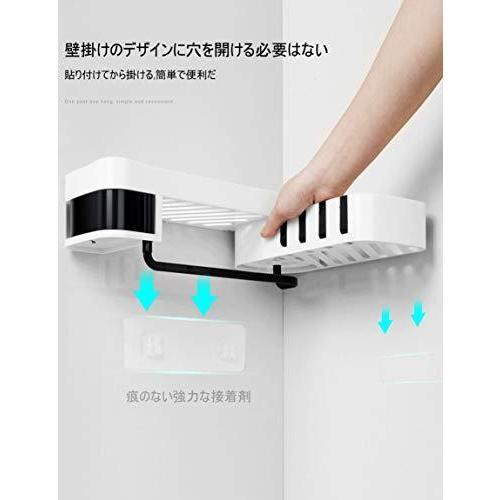 【2020年人気】浴室用ラック シャワーラック バスルームラック UMIHOS お風呂 ラック 強力粘着固定 水切り コー?|amade|05