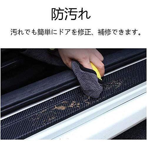 リアバンパーガード スバル 新型 XV GT3/GT7 GT系 対応ラゲッジステップカバー バンパーステップガード プロテク?|amade|03