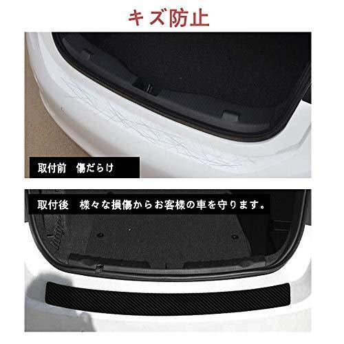 リアバンパーガード スバル 新型 XV GT3/GT7 GT系 対応ラゲッジステップカバー バンパーステップガード プロテク?|amade|05