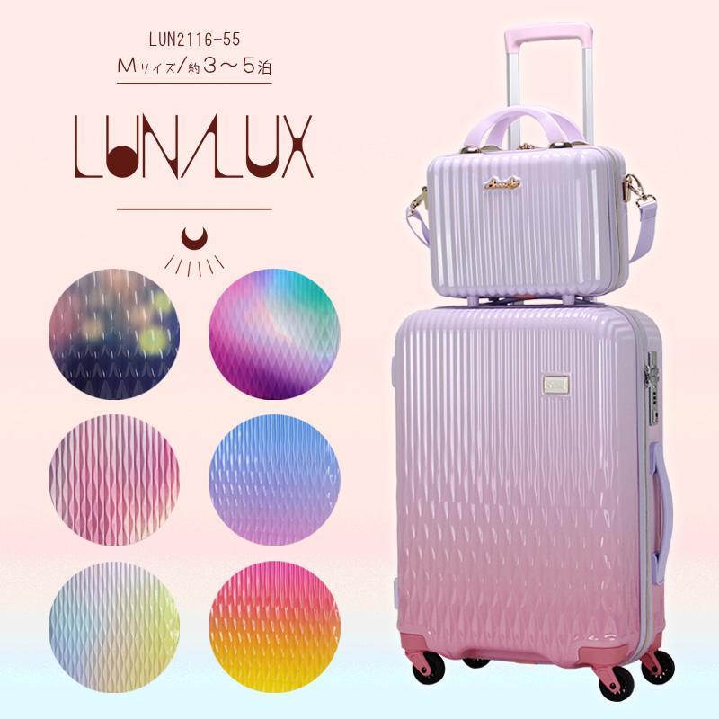 スーツケース Mサイズ キャリーバッグ キャリーケース ミニトランク付 レディース ショルダーバッグ 1年保証付 シフレ ルナルクス LUNALUX LUN2116 55cm|amakusakaban