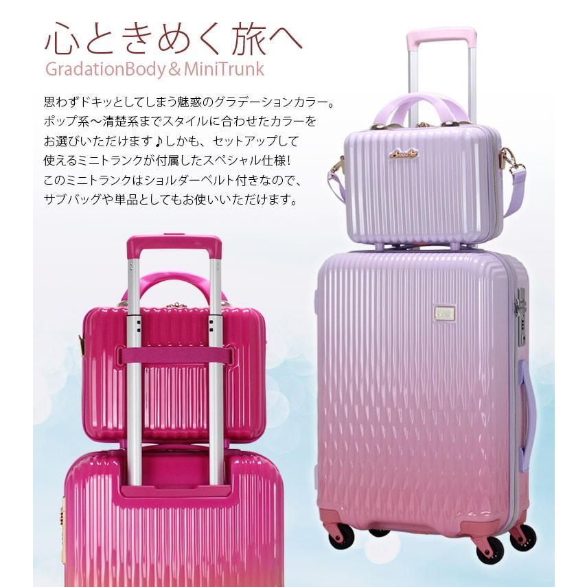 スーツケース Mサイズ キャリーバッグ キャリーケース ミニトランク付 レディース ショルダーバッグ 1年保証付 シフレ ルナルクス LUNALUX LUN2116 55cm|amakusakaban|02