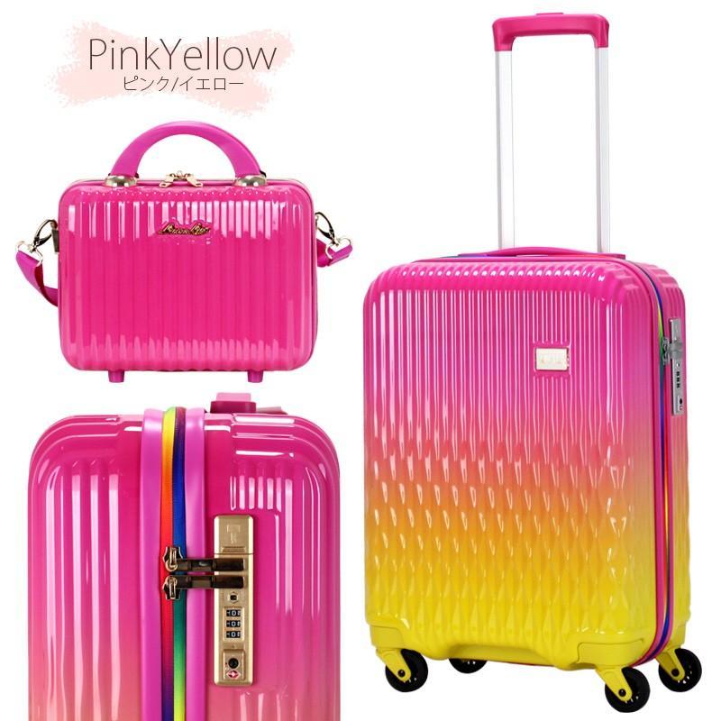 スーツケース Mサイズ キャリーバッグ キャリーケース ミニトランク付 レディース ショルダーバッグ 1年保証付 シフレ ルナルクス LUNALUX LUN2116 55cm|amakusakaban|14