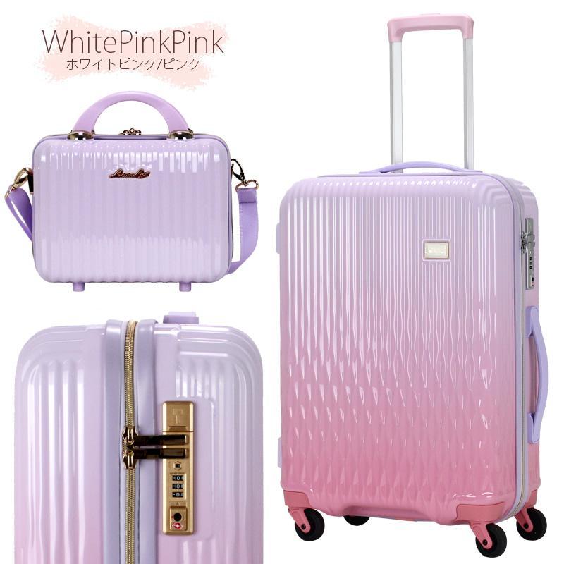 スーツケース Mサイズ キャリーバッグ キャリーケース ミニトランク付 レディース ショルダーバッグ 1年保証付 シフレ ルナルクス LUNALUX LUN2116 55cm|amakusakaban|15