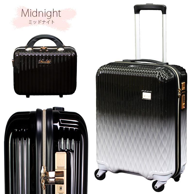 スーツケース Mサイズ キャリーバッグ キャリーケース ミニトランク付 レディース ショルダーバッグ 1年保証付 シフレ ルナルクス LUNALUX LUN2116 55cm|amakusakaban|16