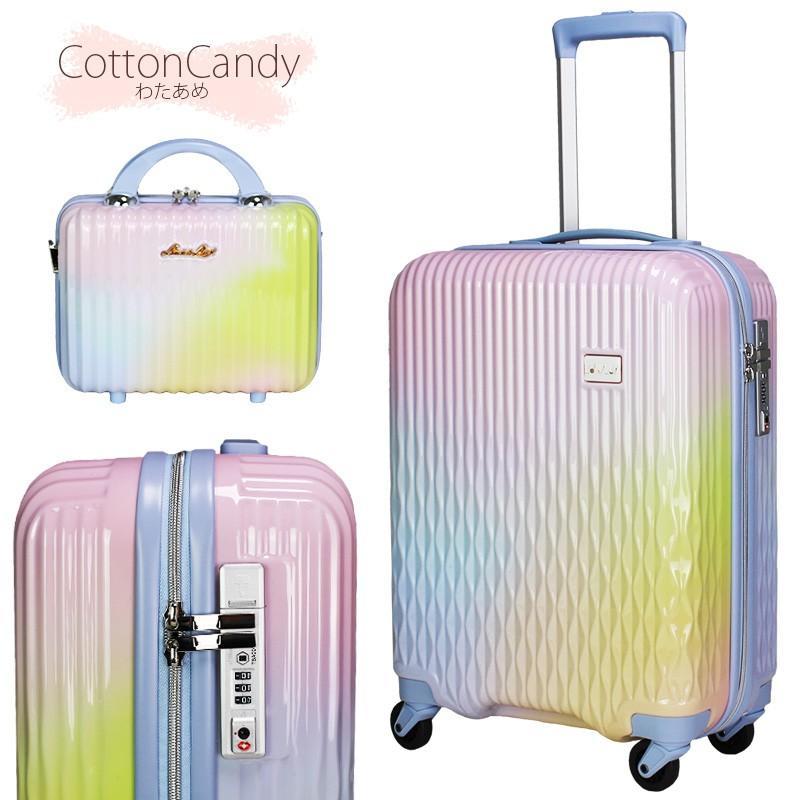スーツケース Mサイズ キャリーバッグ キャリーケース ミニトランク付 レディース ショルダーバッグ 1年保証付 シフレ ルナルクス LUNALUX LUN2116 55cm|amakusakaban|18
