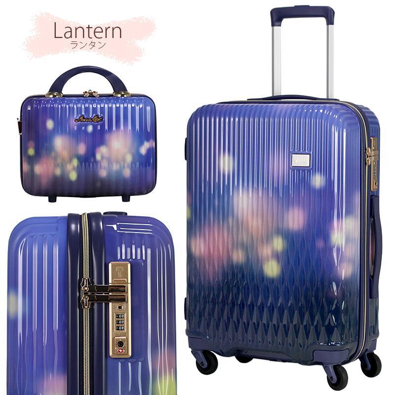 スーツケース Mサイズ キャリーバッグ キャリーケース ミニトランク付 レディース ショルダーバッグ 1年保証付 シフレ ルナルクス LUNALUX LUN2116 55cm|amakusakaban|19