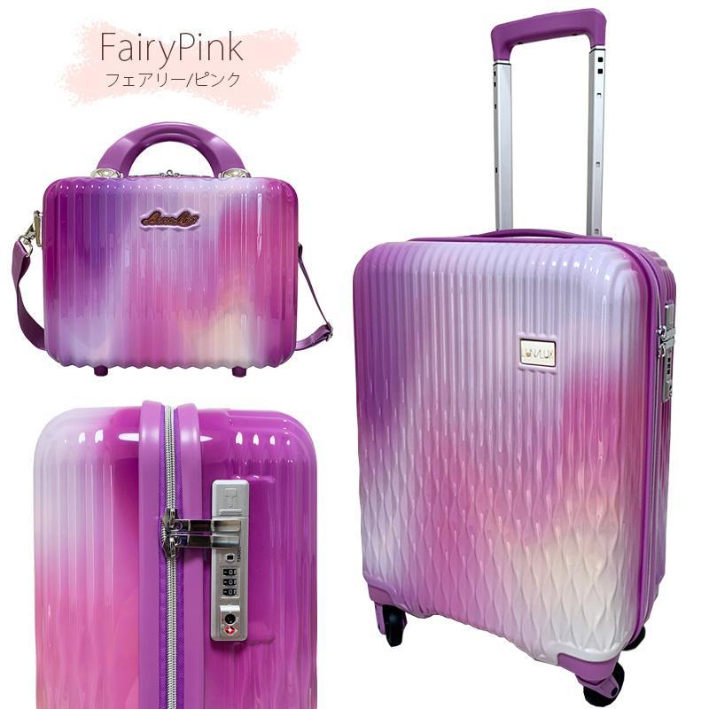 スーツケース Mサイズ キャリーバッグ キャリーケース ミニトランク付 レディース ショルダーバッグ 1年保証付 シフレ ルナルクス LUNALUX LUN2116 55cm|amakusakaban|20