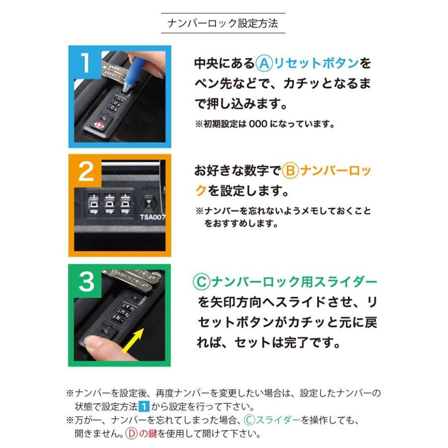 スーツケース Mサイズ キャリーバッグ キャリーケース ミニトランク付 レディース ショルダーバッグ 1年保証付 シフレ ルナルクス LUNALUX LUN2116 55cm|amakusakaban|05