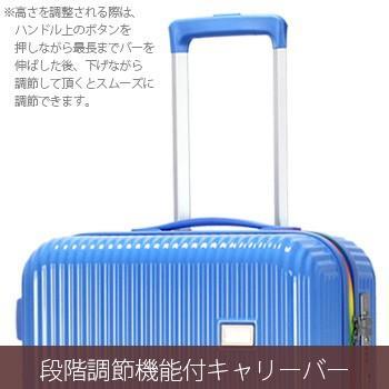 スーツケース Mサイズ キャリーバッグ キャリーケース ミニトランク付 レディース ショルダーバッグ 1年保証付 シフレ ルナルクス LUNALUX LUN2116 55cm|amakusakaban|07
