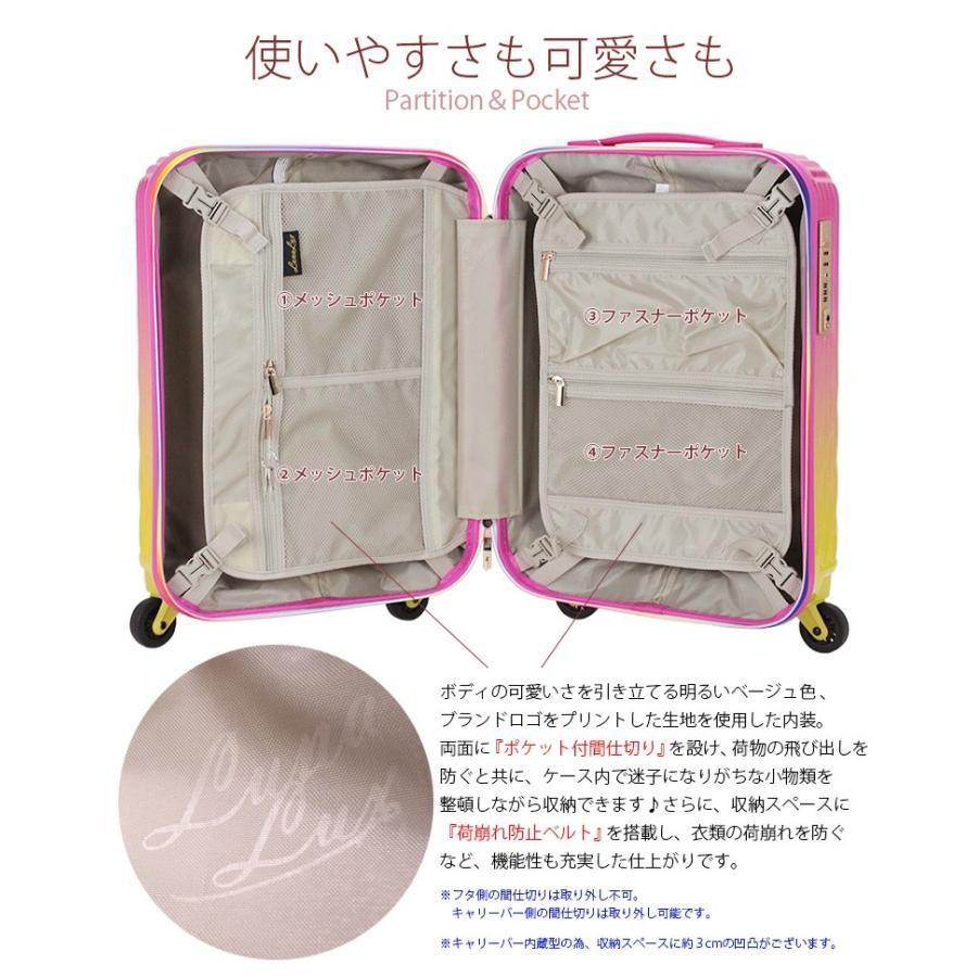 スーツケース Mサイズ キャリーバッグ キャリーケース ミニトランク付 レディース ショルダーバッグ 1年保証付 シフレ ルナルクス LUNALUX LUN2116 55cm|amakusakaban|08
