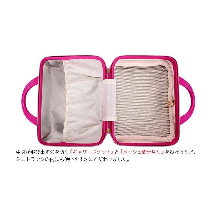スーツケース Mサイズ キャリーバッグ キャリーケース ミニトランク付 レディース ショルダーバッグ 1年保証付 シフレ ルナルクス LUNALUX LUN2116 55cm|amakusakaban|09