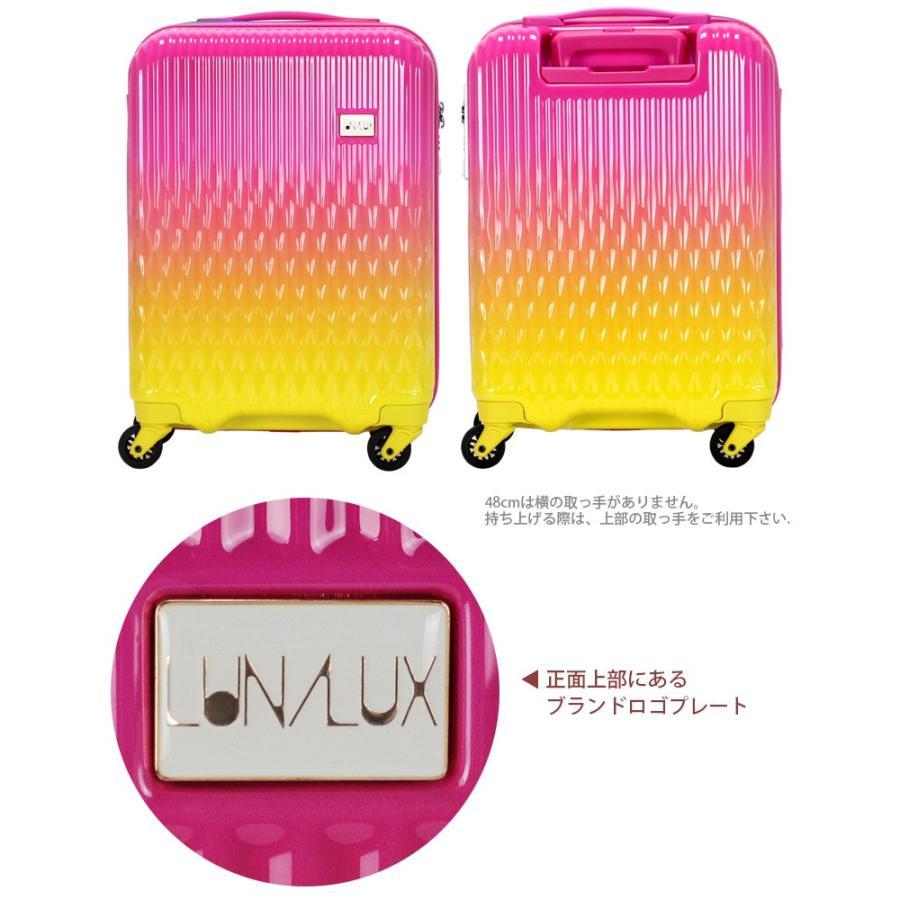 スーツケース Mサイズ キャリーバッグ キャリーケース ミニトランク付 レディース ショルダーバッグ 1年保証付 シフレ ルナルクス LUNALUX LUN2116 55cm|amakusakaban|10
