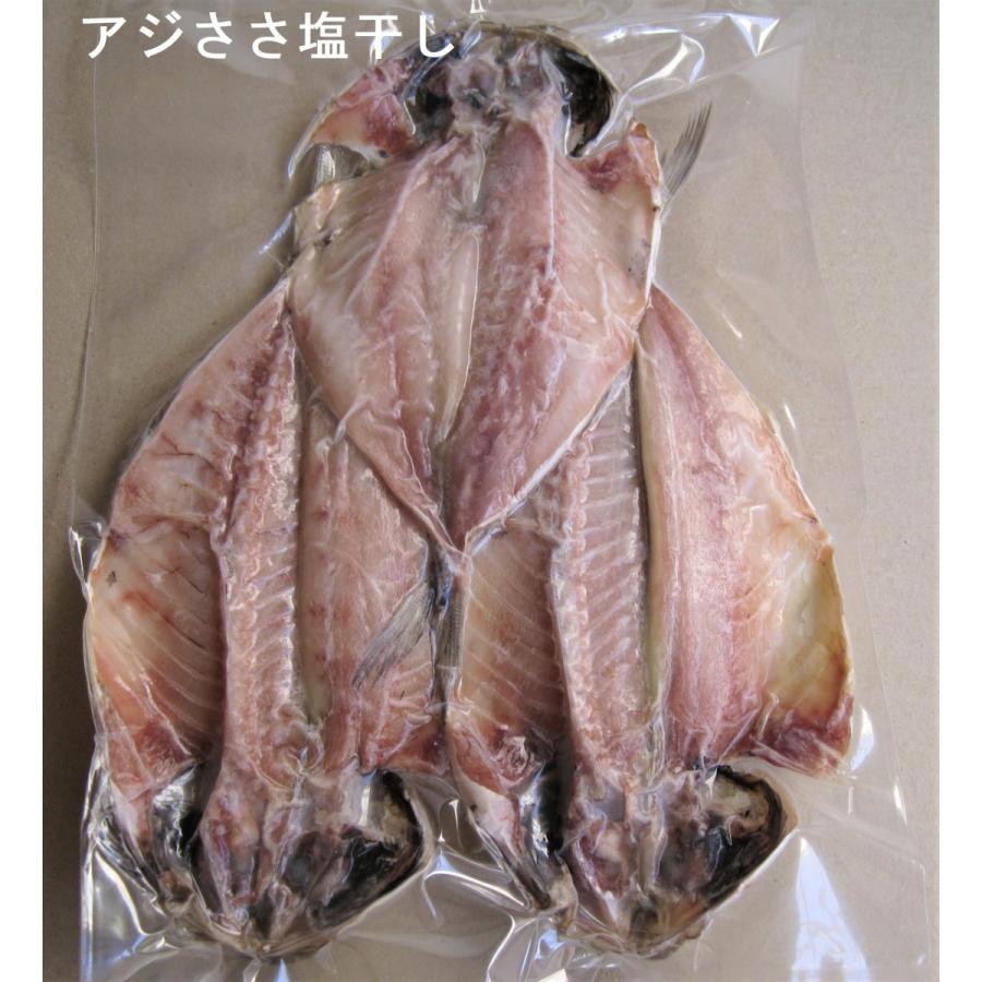 天草灘干物セット10番|amakusakaisen-amarei|04