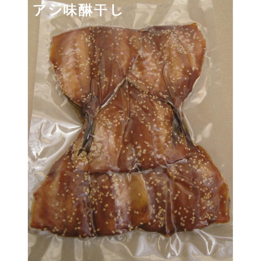 天草灘干物セット10番|amakusakaisen-amarei|05