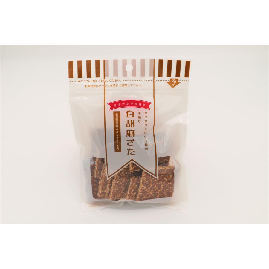 白ごまざた 150g袋 黒糖 お菓子 豊食品 ゴマザタ ごま菓子 奄美大島 お土産