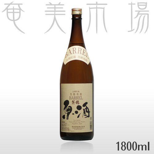 奄美黒糖焼酎 昇龍 原酒 38度 1.8L