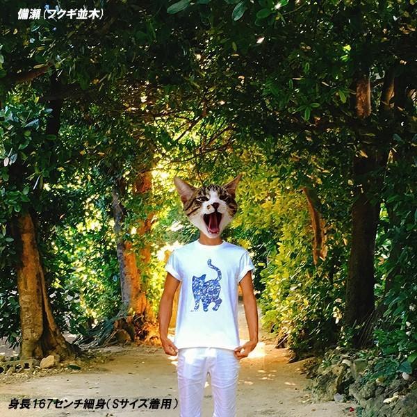 琉球紅型ネコTシャツ 白 ホワイト メンズ レディース XS〜Lサイズ 沖縄 和柄  生成り かりゆしウェア 半袖 あまねこ オリジナル Tシャツ|amaneko|07