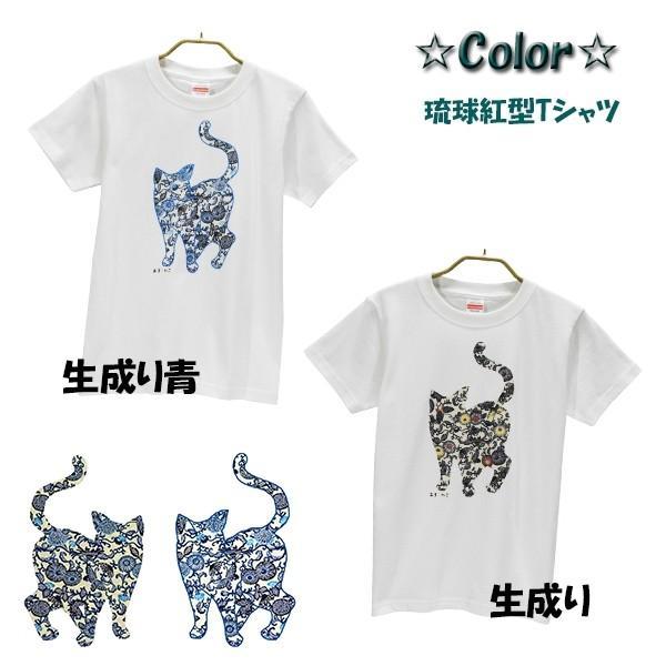 琉球紅型ネコTシャツ 白 ホワイト メンズ レディース XS〜Lサイズ 沖縄 和柄  生成り かりゆしウェア 半袖 あまねこ オリジナル Tシャツ|amaneko|08