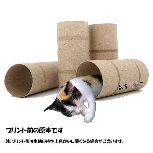トイレットペーパーの芯 猫Tシャツ XS〜Lサイズ 白 ホワイト メンズ レディース 白黒 厚手 ユニーク 三毛猫 子猫 パロディ|amaneko|10