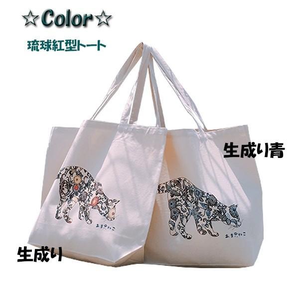 琉球紅型 猫トートバッグ Lサイズ 20リットル 大容量 沖縄 厚手 エコバッグ ショッピングバッグ 綿100% amaneko 08