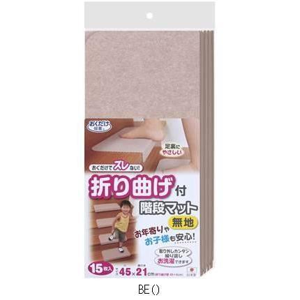 SKO サンコー オリマゲツキカイダンマット/セット販売 数量5 KD55 ボディケアグッズソノタ