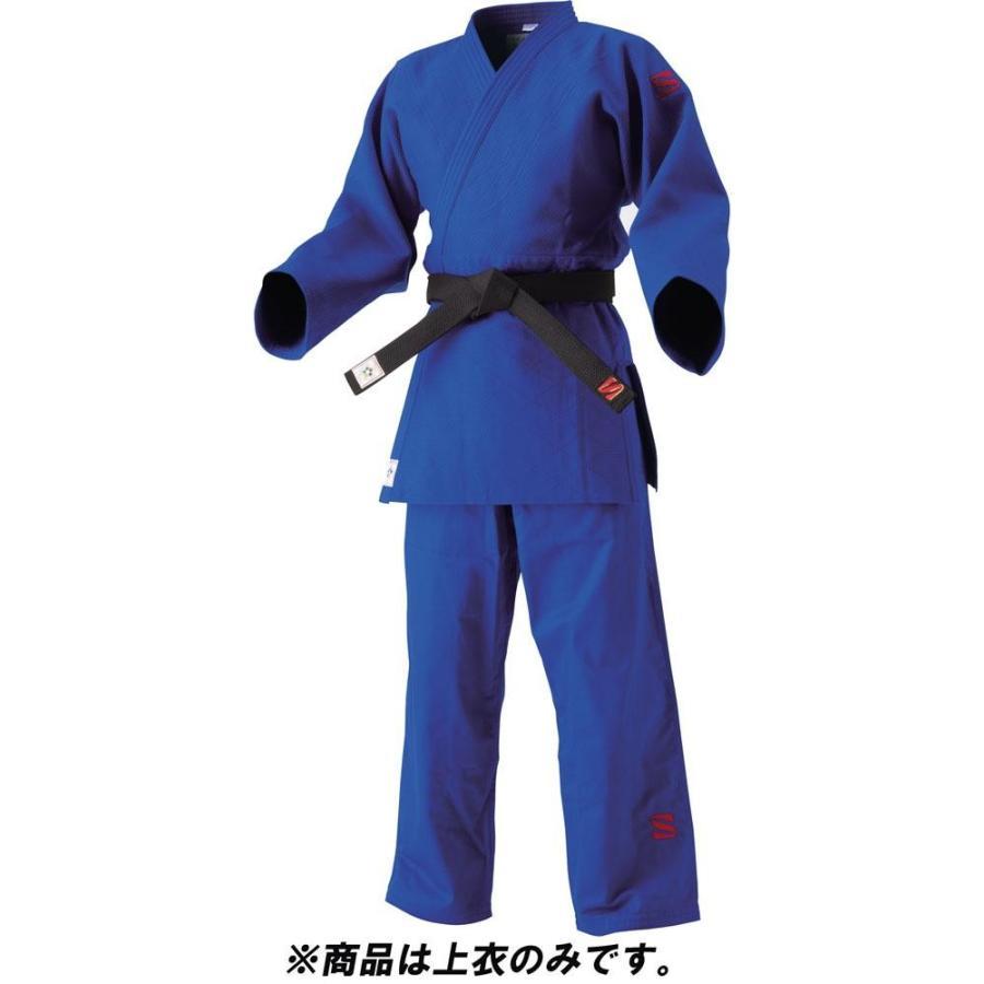 KUSAKURA 九桜 IJFブルージュウドウギSSウエ55ゴウ JNEXC55 格闘技ストレッチシャツ