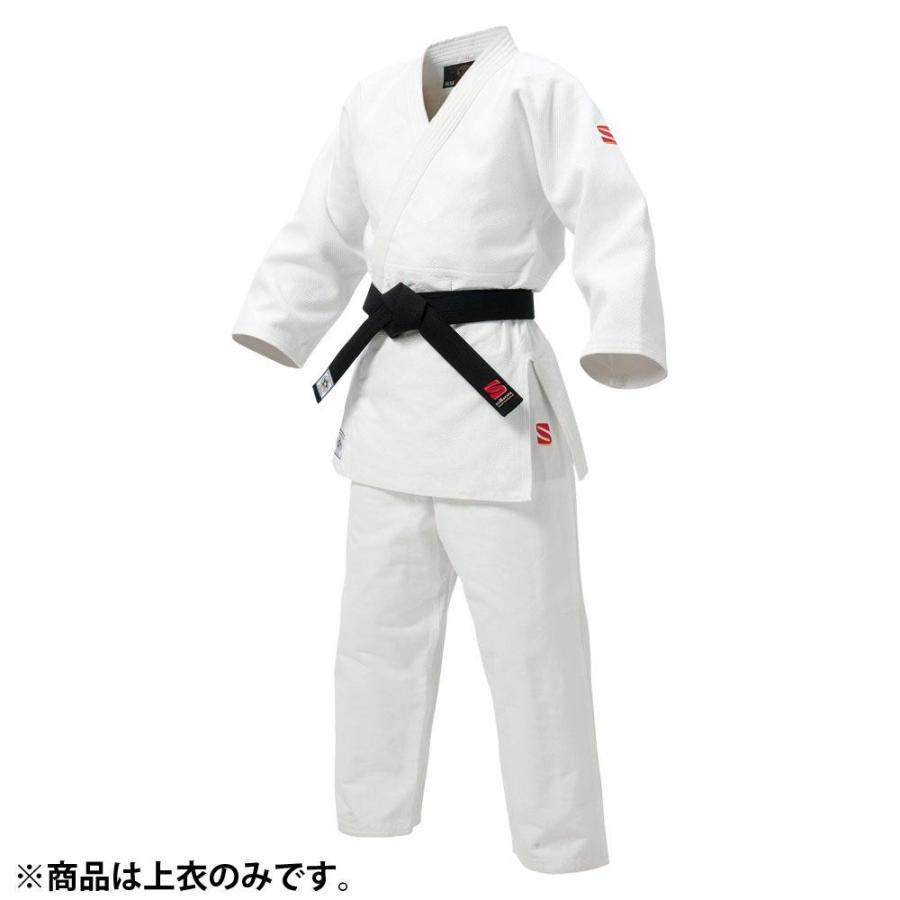 KUSAKURA 九桜 サラシコクサイIJFジュウドウエ45YFF JOICX45YFF 格闘技ブドウギ