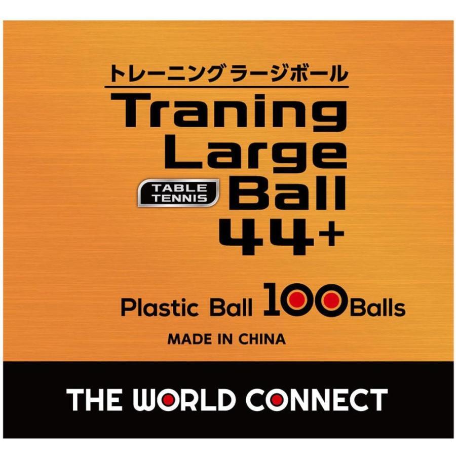 驚きの安さ イケモト イケモト DV004 TWCワールド・TRラージボール100キュウ/セット販売 数量24 DV004 数量24 卓球キョウギボール, シルク絹物語しらはた:9a1edceb --- airmodconsu.dominiotemporario.com