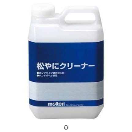 Molten モルテン マツヤニクリーナー ポンプタイプ RECPL ハンドボール設備 備品