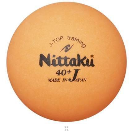 Nittaku ニッタク カラーJトップトレキュウ10ダースイリ NB1377 卓球キョウギボール