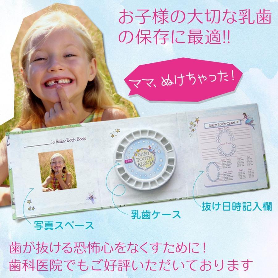 乳歯ケース 乳歯入れケース 乳歯入れ かわいい おしゃれ 乳歯 保管 保存 ベビートゥースアルバム Baby Tooth Album お祝い クリスマス ギフト 記念品 Flapbook|amazing-green|04