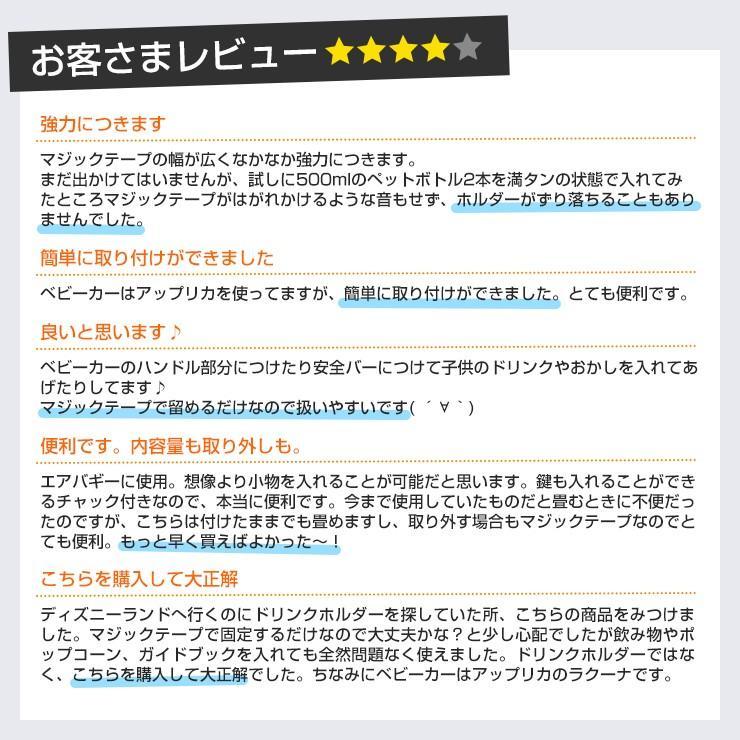 ベビーカー用 バッグ ドリンクホルダー 小物入れ ミッキーマウス ディズニー 収納 日本正規品保証1年アメリカ人気ブランド J.L. Childress   カップホルダー|amazing-green|11